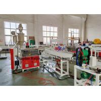 Buy cheap High Efficiency Plastic Extrusion Line 3mm Nose Bridge Bar Machinery 30kw Power from wholesalers