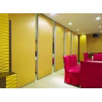 Buy cheap Yellow Movable Partition Walls , Hotel Conference Room Sliding Folding Partition Doors from wholesalers