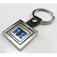Buy cheap wholesale personalized spinning promotional metal keychains custom logo from wholesalers