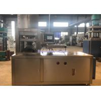 Buy cheap 100T Pressure Tablet Pressing Machine Automatic Bath Bomb / Bath Fizzy Machine from wholesalers
