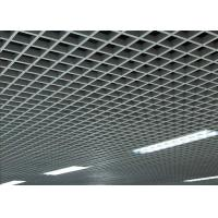 Buy cheap Ventilative Suspended Grid Ceiling System / Aluminium Grid Ceiling  from wholesalers
