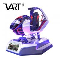 Buy cheap Attractive VR Racing Simulator With Logitech Steeling Wheel L2.2*W1.85*L2.05 m from wholesalers