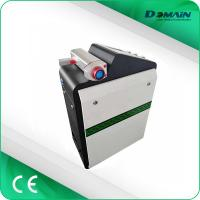 Buy cheap Portable Laser Cleaner Mould Laser Rust Cleaning Machine For Metal Surface from wholesalers