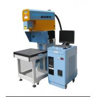 Buy cheap PEDB-20/21/22 Leather Co2 Laser Marking Equipment High performance from wholesalers