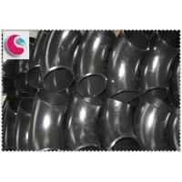 Buy cheap Cangzhou black steel elbow from wholesalers