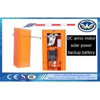 Buy cheap Backup Battery Servo Parking Boom Gates IP54 Aluminum 1.5mm Arm Thickness from wholesalers