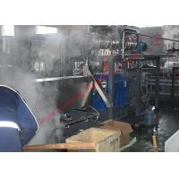 Buy cheap Organic Soy Protein Machine Soya Chunks Production Line 100kg To 1000kg Per Hour from wholesalers