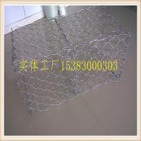 Buy cheap Pvc Coated Chicken Wire Mesh Hexagonal Wire Netting 2-3.5mm Wire Gauge from wholesalers