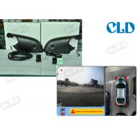 Buy cheap Bmw 3Series 360 Car Parking Sensor System Internal HD Camera Resolution 720P, Four-way DVR product