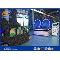 Buy cheap Amusement Park 9D VR Cinema Dynamic Funny Virtual Reality Game Equipment from wholesalers