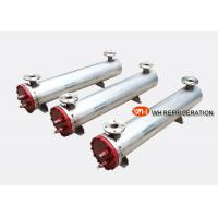Buy cheap SUS304 Shell And Tube Industrial Heat Exchanger For Water Cooled Chiller from wholesalers