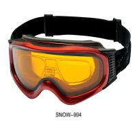 Buy cheap Three Layers Of Sponge Flat Or Spherical Lens Ski Snowboard Goggles, junior ski goggles from wholesalers