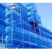 Buy cheap HDPE Scaffolding Debris mesh safety net/Construction Safety Nets from wholesalers