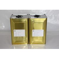 Buy cheap BUTYL RUBBER SYNTHETIC RESIN PRIMER FOR COLD APPLIED WRAPPING TAPE from wholesalers