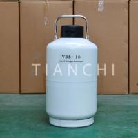 Buy cheap Tianchi liquid nitrogen tank cell storage companies from wholesalers