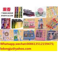 Buy cheap Fragrant Beads scent bag Cane perfume solid fragrance Car fresheners Toilet Cleaner Indoor from wholesalers