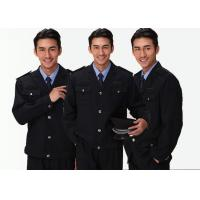 Buy cheap Black Color Security Officer Uniform Lapel Collar Epaulettes With Delicate Embroidery from wholesalers