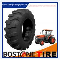 Buy cheap China cheap price loader backhoe tire 16.9-24 16.9-28 17.5L-24 19.5L-24 industrial tractor tyres with R4 pattern from wholesalers