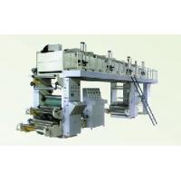 Buy cheap Packaging Film Complex Laminating Machine (GB-FQ) from wholesalers