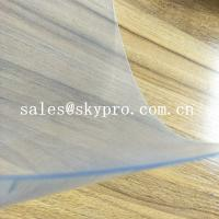 Buy cheap Flexible Super Clear Customized 1mm Thickness Non Toxic Double Film Rigid PVC Plastic Film Sheet from wholesalers