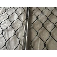 Buy cheap Knotted Flexible Cable Mesh Metal Wire Rope Material Indestructible Long Using Life from wholesalers