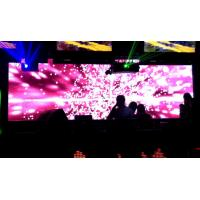 Buy cheap Fixed Installation LED Video Wall P2.5 P3 P4 P5 P6 Indoor LED Display SMD from wholesalers