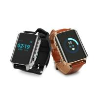 Buy cheap Hot Sale A16 IP65 Heart Rate Monitoring Tracker GPS Watch for Old People from wholesalers