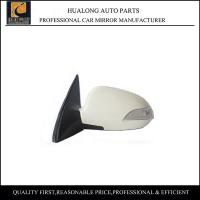 Buy cheap 2007 Hyundai Elantra Door Rear View Mirror Electric with Signal Lamp from wholesalers