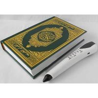 Buy cheap quran reader pen from wholesalers
