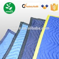 Buy cheap hot sale Non-woven/woven 72*80 furniture protector Moving Blankets from wholesalers