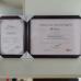 Linyi Qiangsheng Tools Co., Ltd Certifications