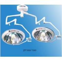 Buy cheap Surgical Operating Lights Hospital Equipment CE For Dental from wholesalers