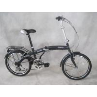 Buy cheap 20 U8 steel folding bicycle Shimano 6 speed from wholesalers