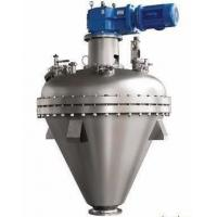 Buy cheap Closed Single Cone Vacuum Drying Equipment DZG Series Sterile Grade For Indoor from wholesalers