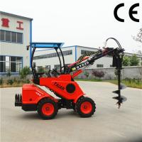 Buy cheap Wholesale Wheel loader equipment,snow loader with Front Snow blade with CE certificate product
