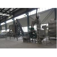 Buy cheap Peanut Kernel Groundnut Sortex Machine Reliable Operation 3 / 4 / 5 Layers Available product