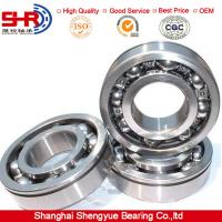 Buy cheap Made in china All kinds of motors bearings,YCJ gear reduction motor bearing from wholesalers