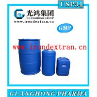 Buy cheap iron dextran solution 20% from wholesalers