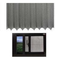 Buy cheap Plisse Insect Screen Mesh from wholesalers