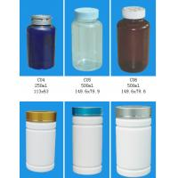 Buy cheap Factory Supply Medical Solid Package PE Bottles product