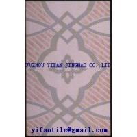 Buy cheap Ceramic Wall Tiles 200x300mm No.23026 from wholesalers