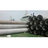 Buy cheap Reinforced Prestressed Concrete Spun Pile Making Machine For Pipe from wholesalers