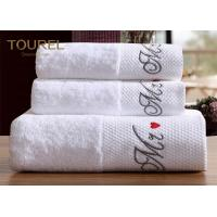 Buy cheap Cotton Bath Hotel Towel Set Widely Use Bathroom &  Gym Towel Sets from wholesalers