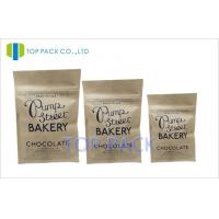 Buy cheap Reusable Dog Food Packaging / Cat Food Packaging Smell Proof product