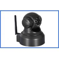 Buy cheap 0.3 Million Pixel H.264 video Wireless Ip PTZ Cameras for home , 3.6mm Lens from wholesalers