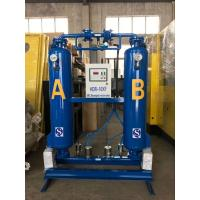 Buy cheap Industrial Air Treatment Equipment Regenerative , Heatless Desiccant Compressed Air Dryer from wholesalers