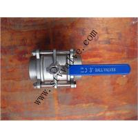 Buy cheap 2013 high quality 2 inch stainless steel ball valve/3pc ball valve manufacturers from wholesalers