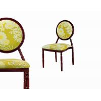 Buy cheap restaurant stool   WF-BF057 from wholesalers