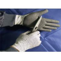 Buy cheap Super Thin Non Cut Kitchen Gloves Ultrafine Nitrile Foam Coating 24 - 26cm Length from wholesalers