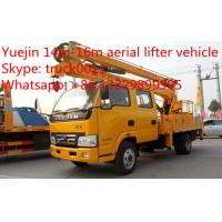 Buy cheap Yuejin brand 4*2 LHD14m- 16m overhead working truck for sale, IVECO YUEJIN brand 14m-16m aerial working platform truck product